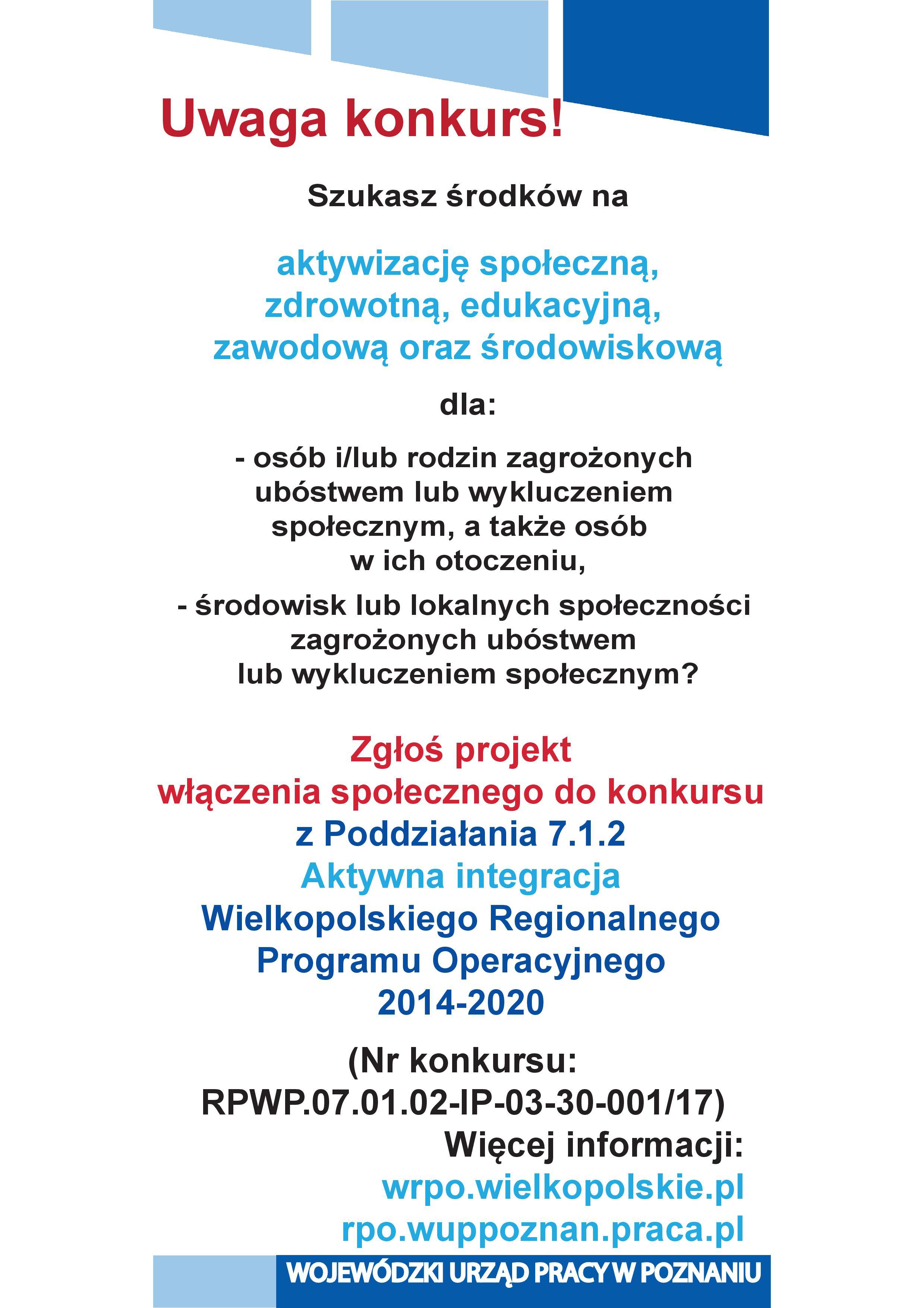 Ulotka promująca konkurs 7.1.2 WRPO 2014  (2017)