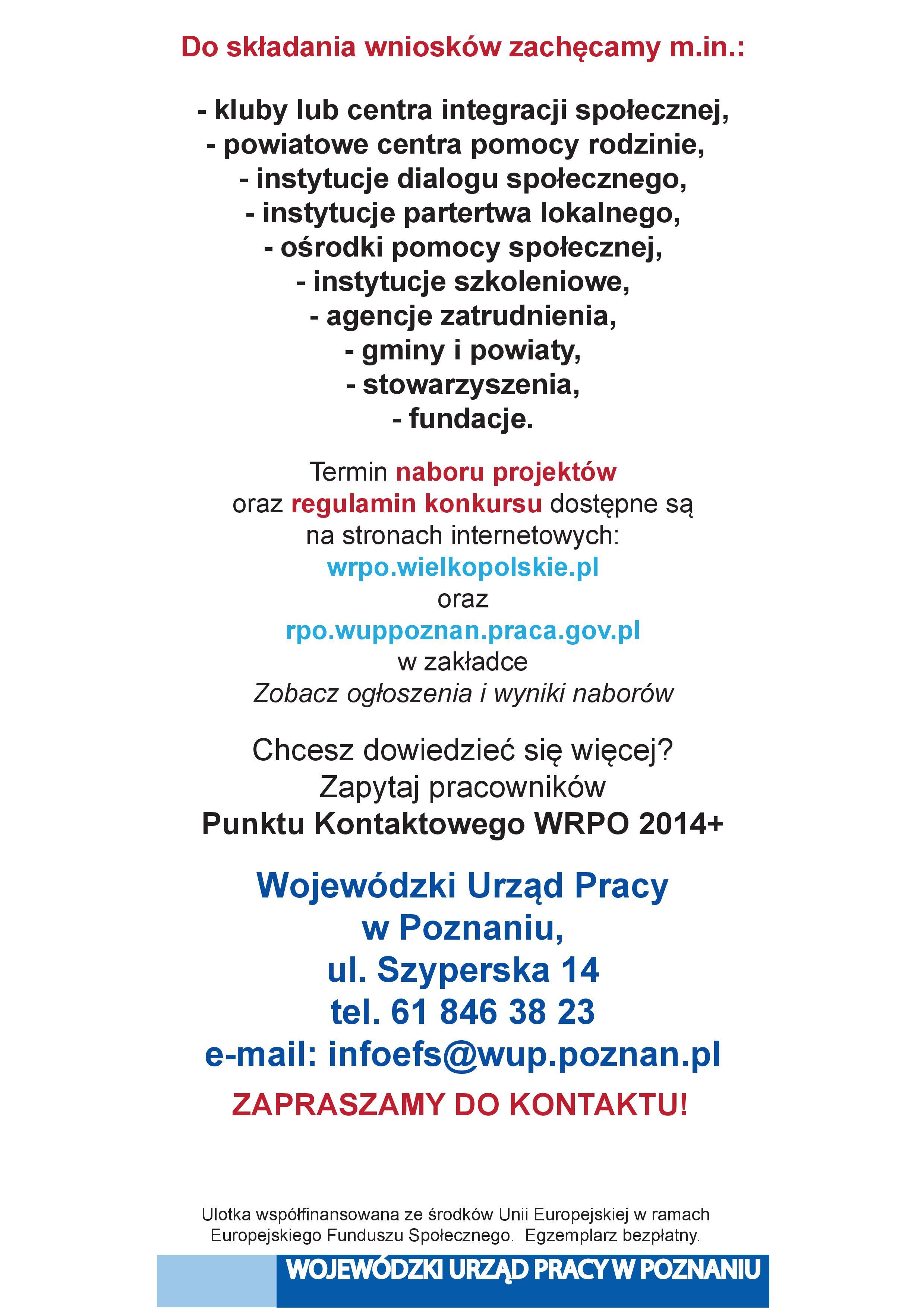 Ulotka promująca konkurs 7.1.2 WRPO 2014  (2017)2